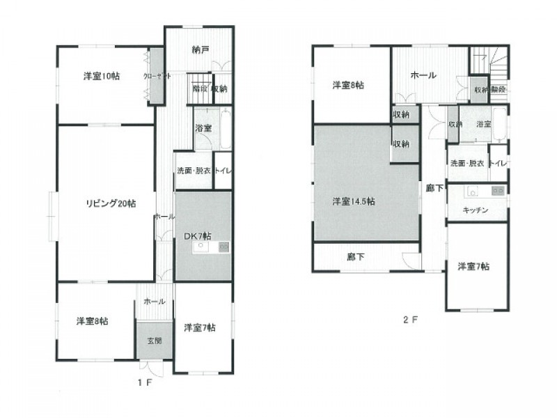 京都府南部 一戸建ての不動産検索