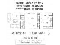 京都市伏見区 桃山最上町【C号地】新築戸建