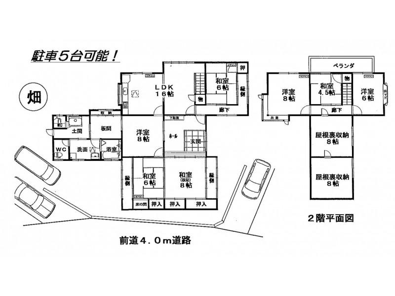 綴喜郡/井手町・宇治田原町|一戸建ての不動産検索