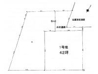 宇治市|売土地|伊勢田駅の不動産検索