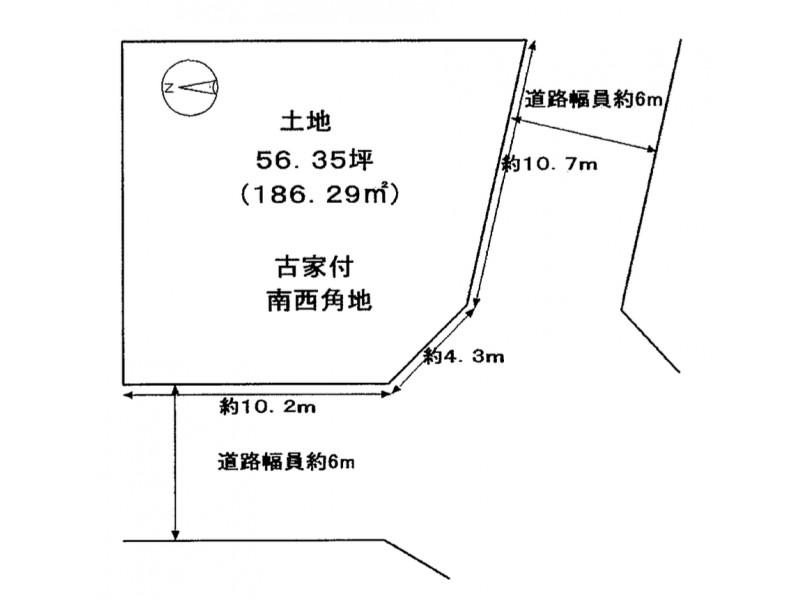 城陽市|売土地の不動産検索