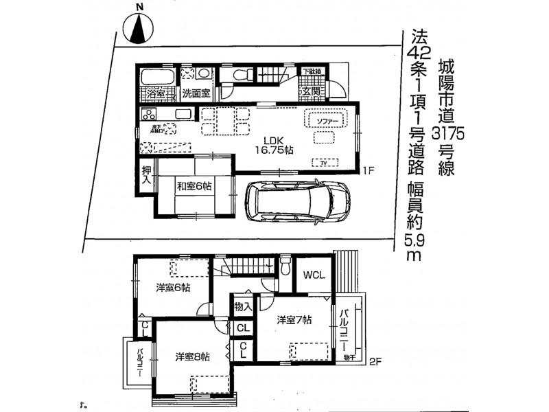 城陽市|一戸建て|長池駅の不動産検索