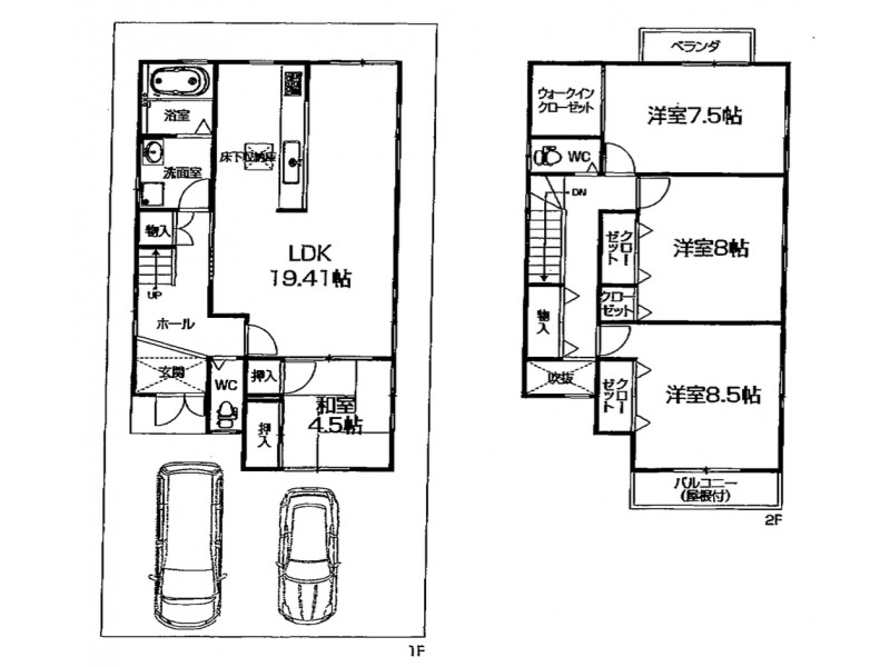 京田辺市|一戸建て|大住駅の不動産検索