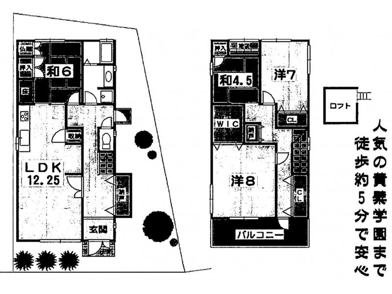 宇治市|一戸建て|黄檗駅の不動産検索