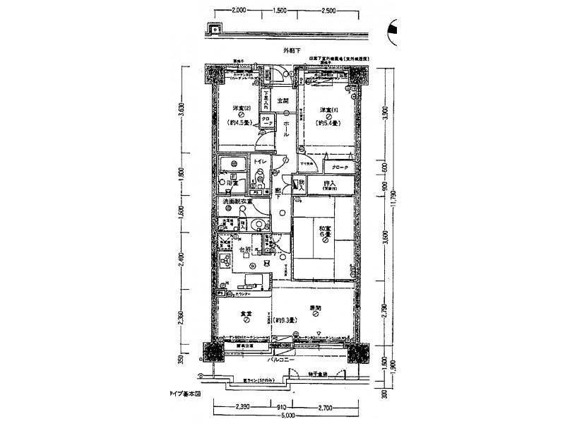 宇治市|マンション|黄檗駅の不動産検索