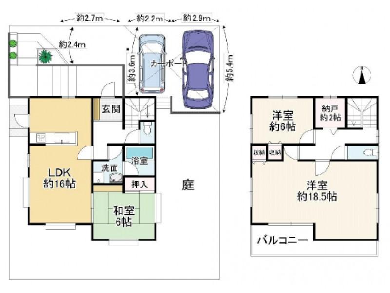 綴喜郡/井手町・宇治田原町の不動産検索