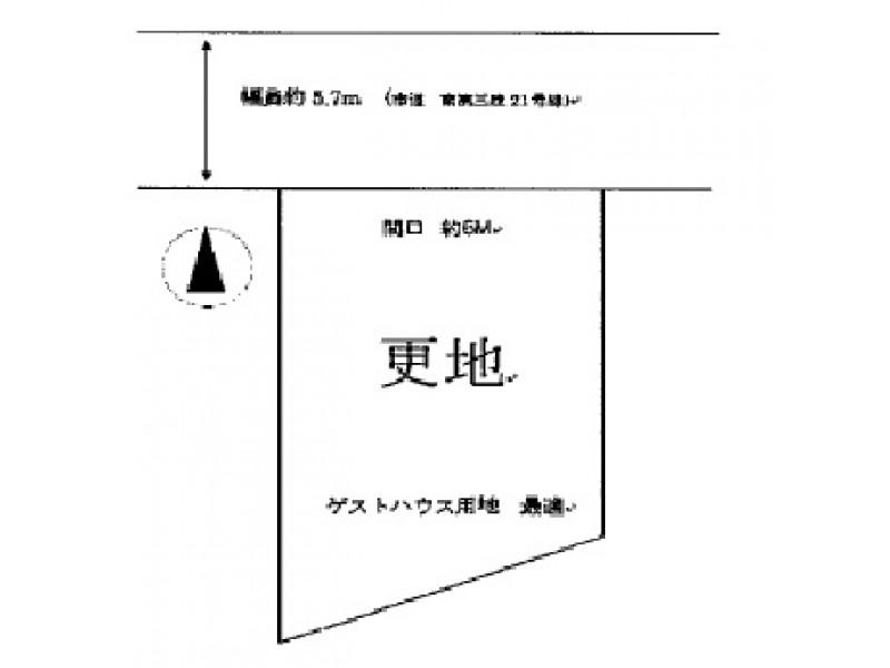 京都市南区|売土地の不動産検索