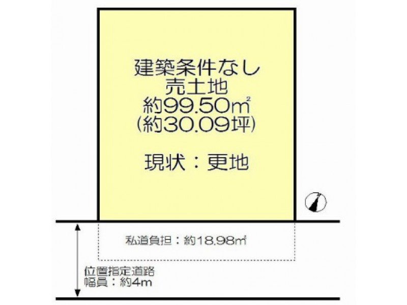 宇治市|売土地|小倉駅の不動産検索