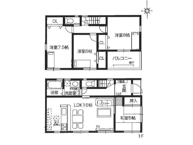 宇治市|一戸建て|大久保駅の不動産検索