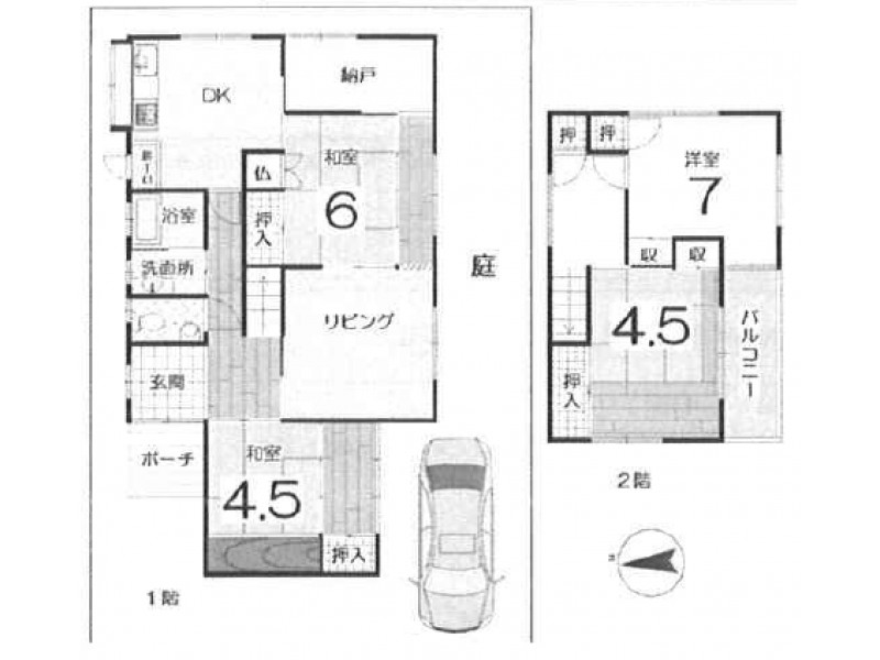 京田辺市|一戸建て|新田辺駅の不動産検索