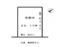 京都府南部|売土地の不動産検索