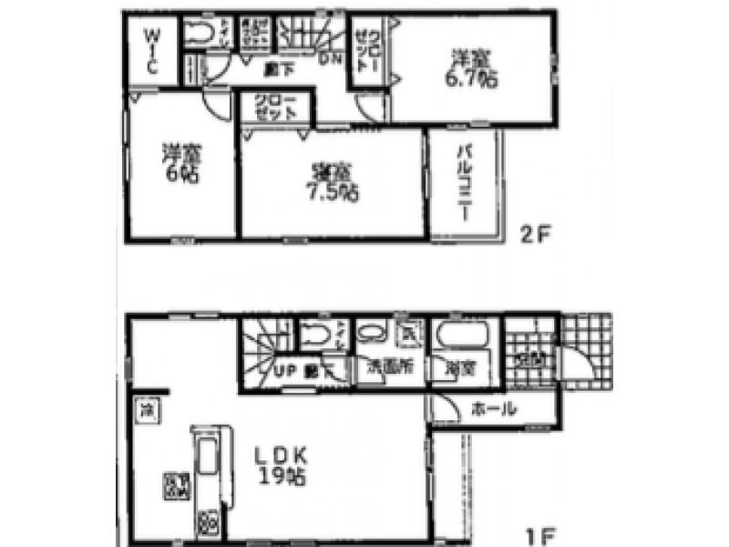 城陽市|一戸建て|寺田駅の不動産検索