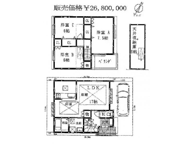 宇治市|一戸建て|小倉駅の不動産検索