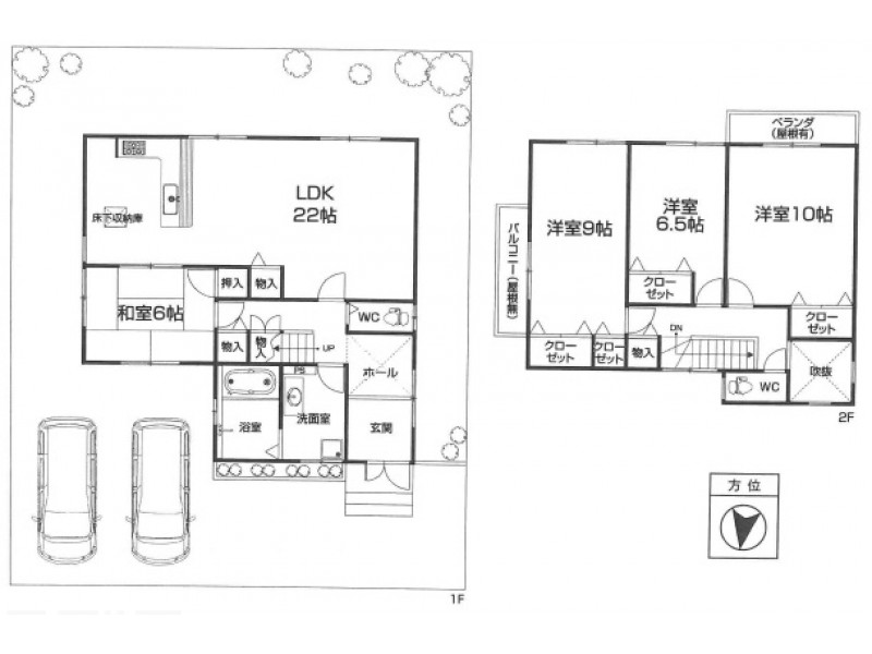 木津川市|一戸建て|高の原駅の不動産検索