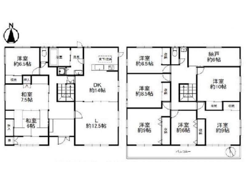 木津川市|一戸建て|上狛駅の不動産検索