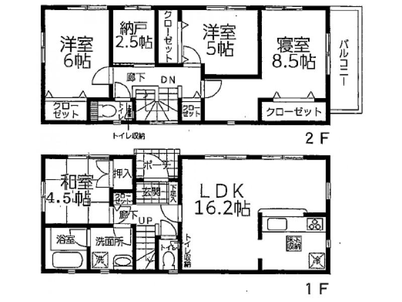 宇治市|売土地|六地蔵駅の不動産検索