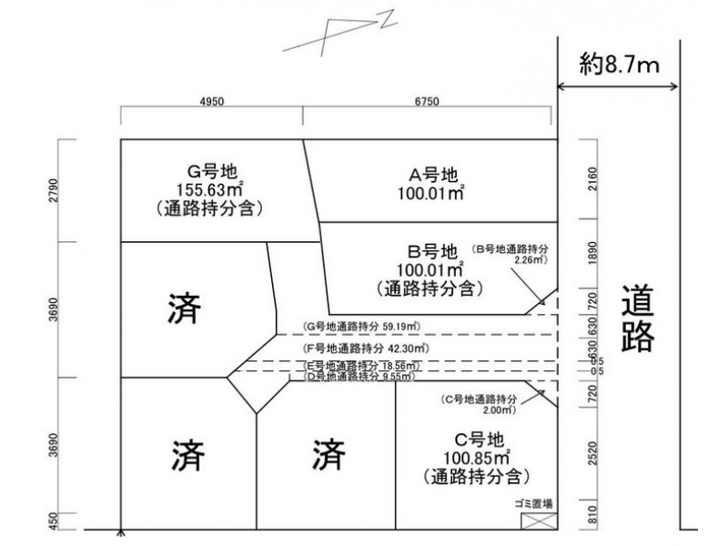 京田辺市|売土地|三山木駅の不動産検索