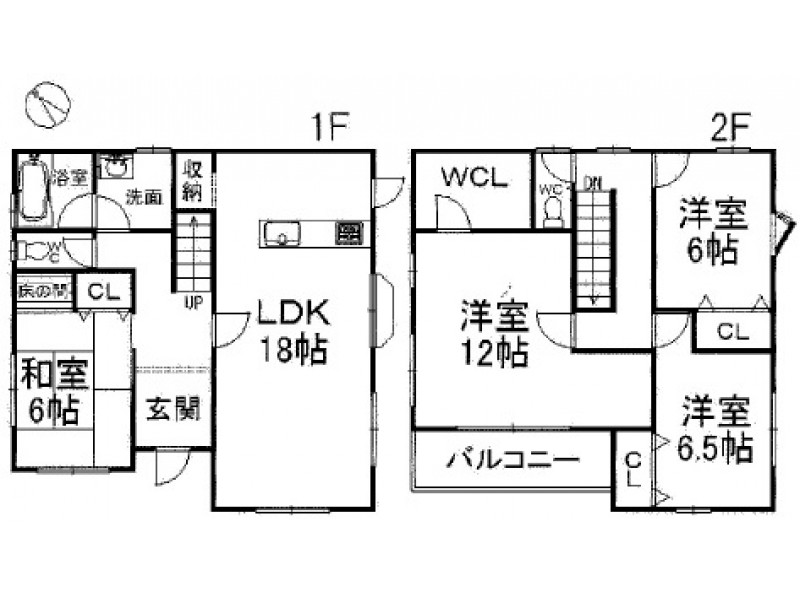 木津川市|一戸建て|加茂駅の不動産検索