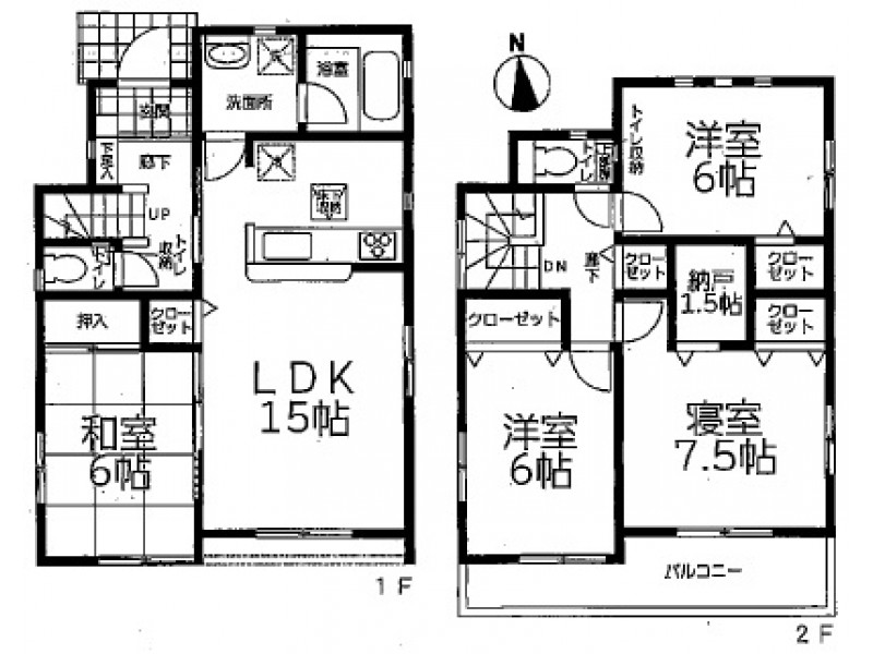 木津川市|一戸建て|木津駅の不動産検索