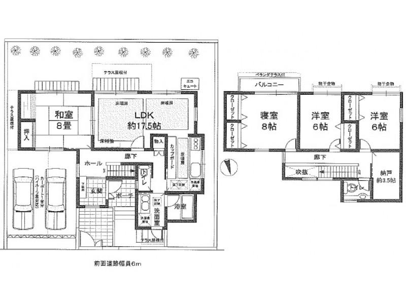京田辺市|一戸建て|興戸駅の不動産検索