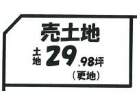 京都府宇治市 木幡南山畑【A号地】売地